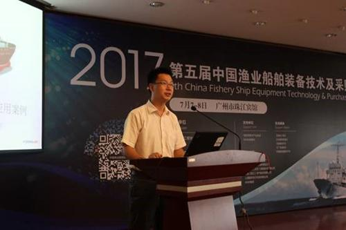 SENER participates in the 5th China Fishery Ship Equipment Technology & Purchase Summit